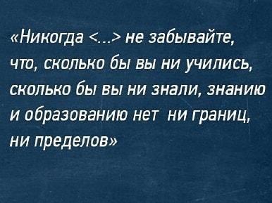 """Министерство просвещения России запускает в социальной сети """"ВКонтакте"""" онлайн-марафон «Домашний час»"""