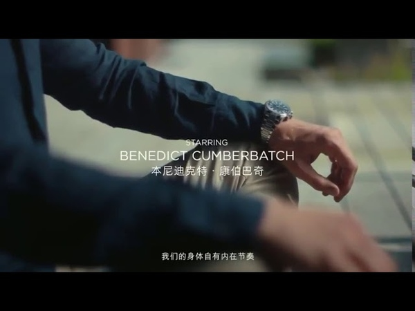 Benedict Cumberbatch short film In A Breath New Jaeger LeCoultre ad