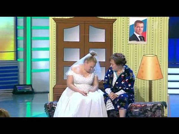 КВН Раисы Давай поженимся с Ларисой Гузеевой
