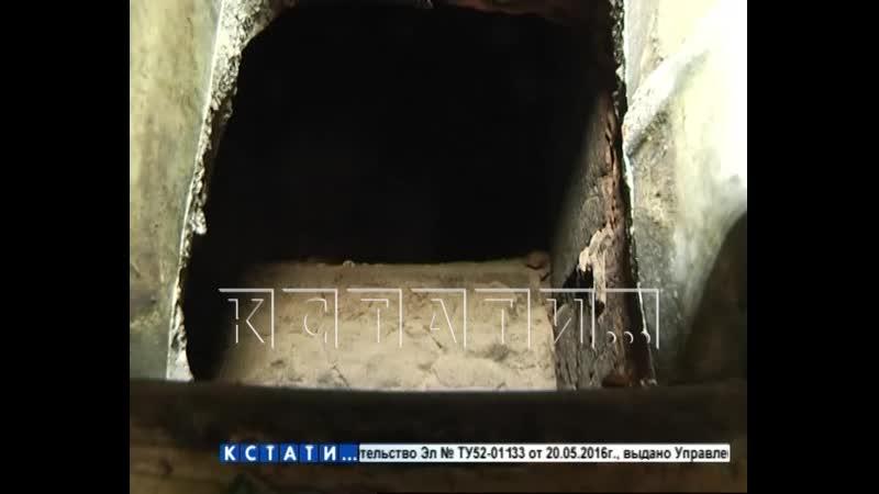 Не случившаяся трагедия газовый дымоход обрушился внутрь дома