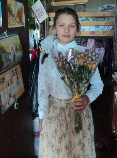 Антонина Мичурина