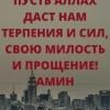 Дильмурат Аширов