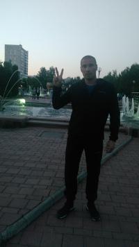 Олейник Слава