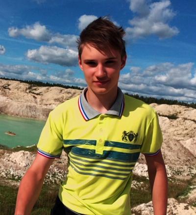 Антон, 20, Orsha