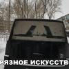Чуркин Константин