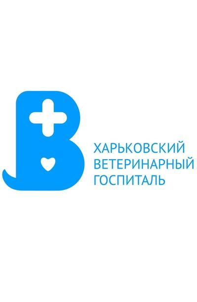 Vet Hospital