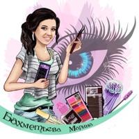 Марина Бахметьева