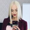Viktoria Mironova