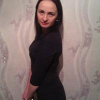 Фотография анкеты Елены Билык ВКонтакте