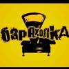 Барахолка | Объявления  | Луганск | ЛНР