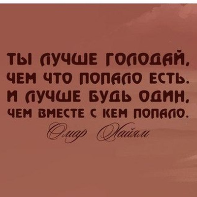 Ксения Кривецкая