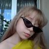 Васильевна Евгения