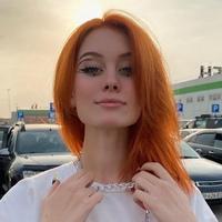 Дошикова Дарья фото
