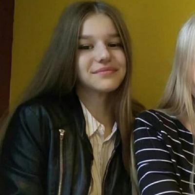 Алёна Чернышева