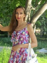 Костылева Ирина