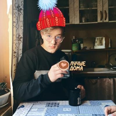 Максим Бравин