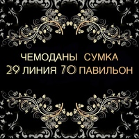 Idris Imomov