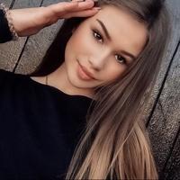 Александра Хххххх