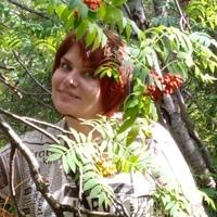 Ирина Мамонова   Москва