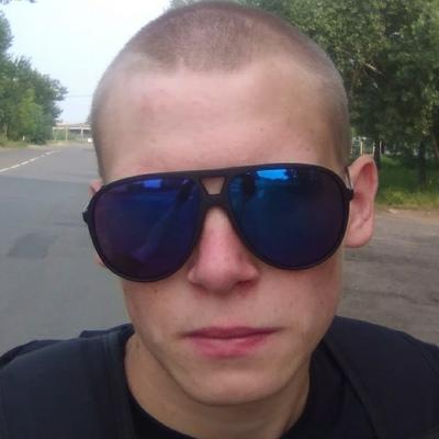 Дима, 20, Novosibirsk