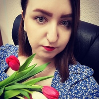 Гунько Анастасия