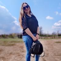 Веригина Таня