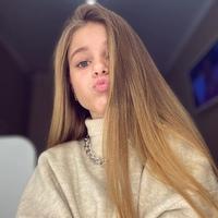 Симонова Валерия