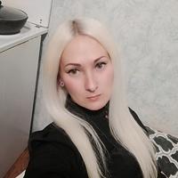 Olga Kent