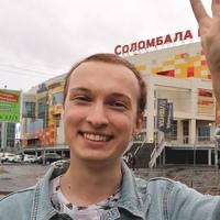 Vitaly  Velmozhin