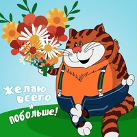 Эдик Романов