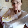 Екатерина Ярмоленко