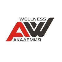 Фотография Академии Wellness