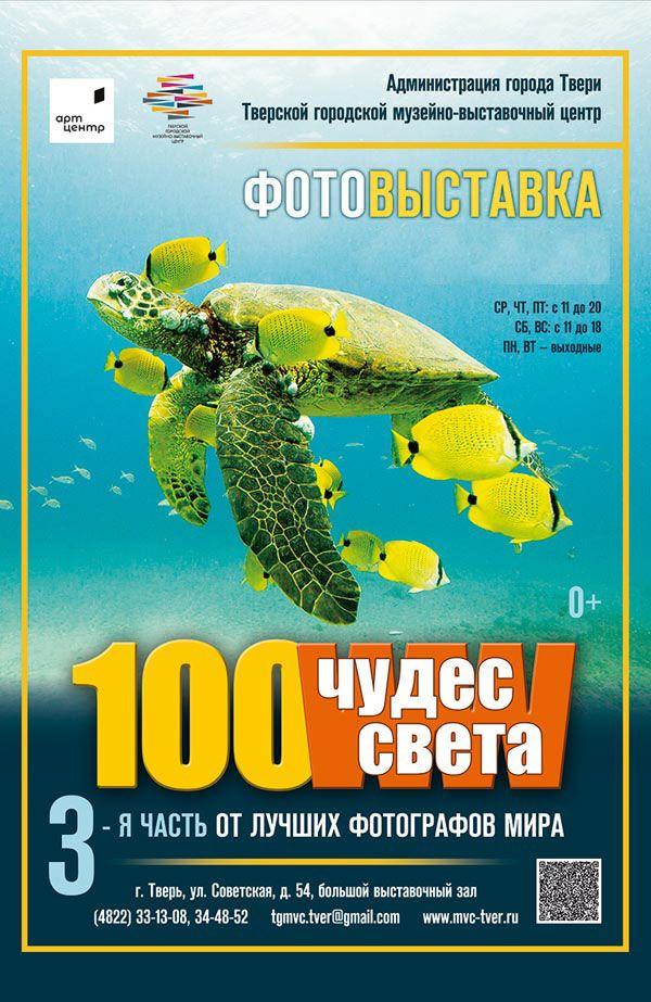 Афиша на выходные: куда сходить в Тверской области 1 и 2 августа