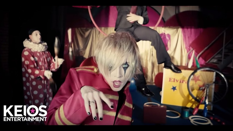 YOHIO Merry Go Round OFFICIAL MUSIC VIDEO
