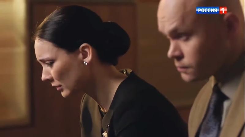 Тайны следствия 19 сезон 8 фильм Слепая месть 2019