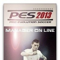PES 2013◄►My PES Manager 2 лига