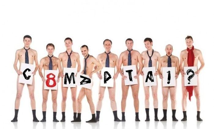 Михаил Бесов   Кировск