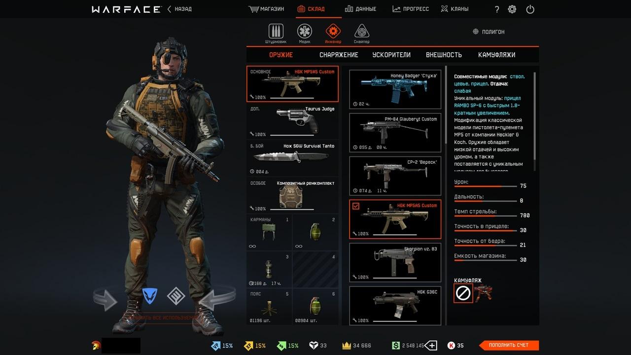 Продам личный аккаунт Warface 80 ранг PFYWZn9pA5Y