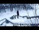 Егор Крид - Голубые глаза (Премьера клипа, 2020) OST (НЕ)идеальный мужчина (ПАРОДІЯ)