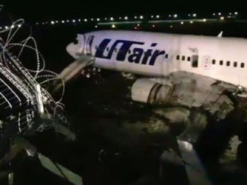 Ространснадзор проверит авиакомпанию Ютэйр аэропорт Сочи и работу диспетчеров Вести 24
