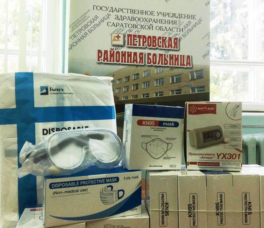 Петровская районная больница в качестве гуманитарной помощи получила средства индивидуальной защиты