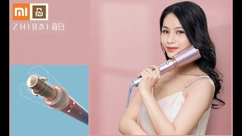 Xiaomi Zhibai Automatic Curling Iron