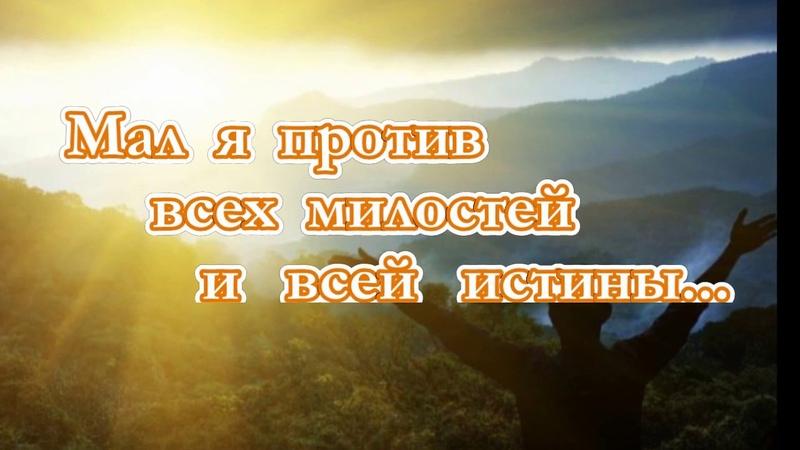 Песня КАТОНТИ קטונתי поем на иврите
