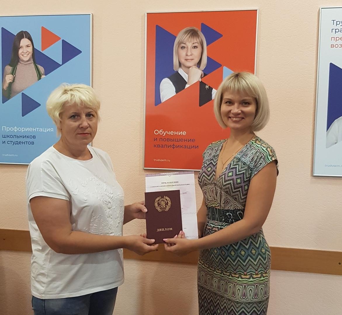 Больше тридцати жителей Петровского района прошли курсы переобучения и дополнительного образования в Центре занятости населения