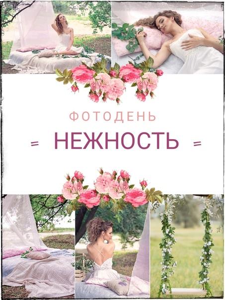 Фотограф Талыбова Екатерина: Plein Air (Пленер)