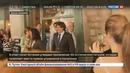 Новости на Россия 24 • Пучдемон исчез: выступление экс-главы Каталонии ждут в Брюсселе