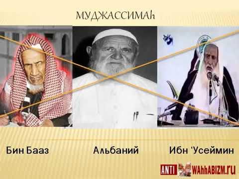 """Ваххабиты верят ужасному т н """"переводу Корана """" Кулиева!"""