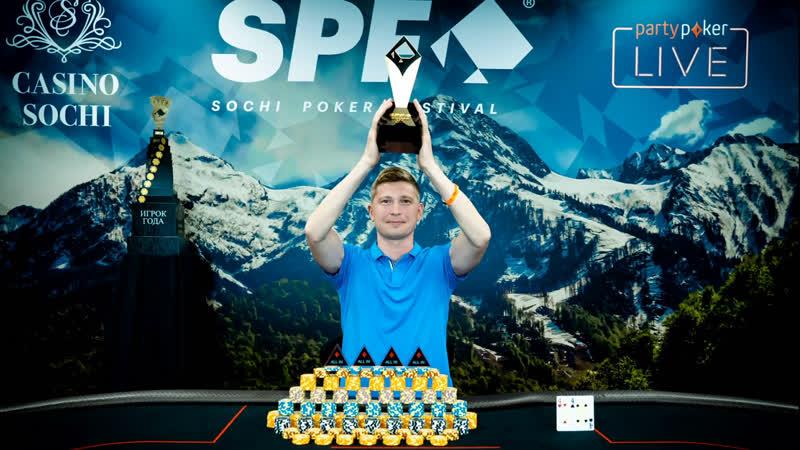Покер стрим SNG $7 12 18 players 9 max 6 max PokerStars