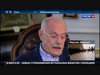 Сценарий Михалкова...Как Китай дойдет до Урала...
