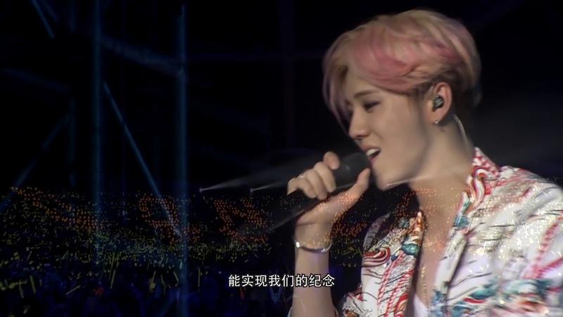 鹿晗LuHan 《我们的明天 Our Tomorrow》 ▎2016LuHan Reloaded Concert in Guangzhou ▎2016鹿晗重启演唱会广州站
